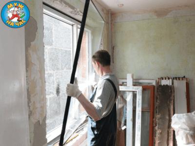Демонтаж и замена стеклопакета
